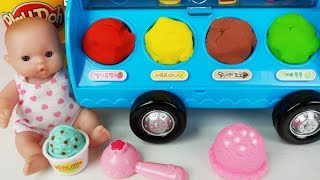 Play Doh Ice Cream Car Toys And Baby Doll Play   토이몽