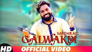 Galwakdi (Full Video) | Sardar Ali | Latest Punjabi Song 2018 | Speed Records