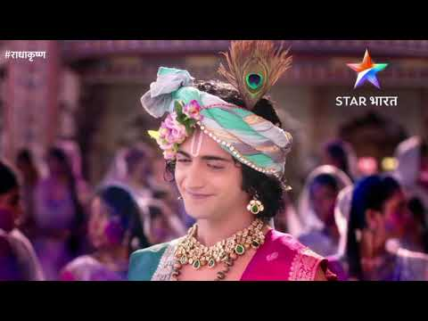 radha krishna song mp3 ringtone download 2018