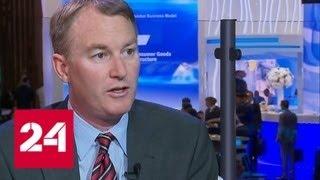 Вице-президент Intel о проектах, которые будут запущены в России - Россия 24