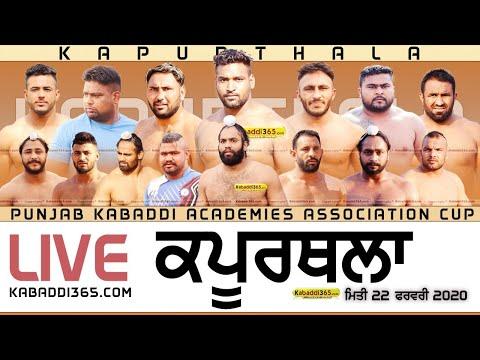 Kapurthala | Punjab Kabaddi Academies Association Cup 22 Feb 2020