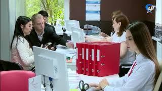 Пять лет назад в Новгородской области был открыт первый Многофункциональный центр