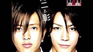 Seishun Amigo - Shuji to Akira [cover]