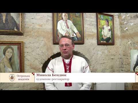 Відкриття виставки Василя Красьохи (репортаж) - YouTube
