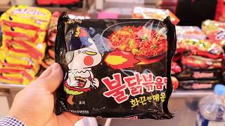 Korean Street Ramyeon SPICY FIRE NOODLES (Ramen) - Korean Street Food