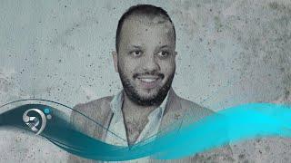 مازيكا فهد نوري - مكتوب اشوفك ( حصري ) - 2020 - Fahad Nori - Maktob Ashofk تحميل MP3