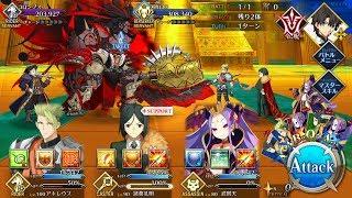 【FGO】アキレウスが3ターンで轢き潰す Vs亜種特異点Ⅱ メガロス&コロンブス(メモリアルクエスト)【Fate/Grand Order】