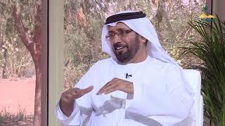 تحميل و مشاهدة يوميات الوسطى - د. سالم زايد الطنيجي - د. أحمد نعمة MP3