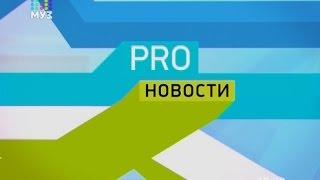 NYUSHA - Про новости, 25.10.16