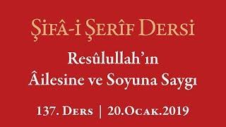 Şifa Dersi: Hz. Ebu Bekir'in Ehl-i Beyt'e Hürmet Konusundaki Tavsiyeleri
