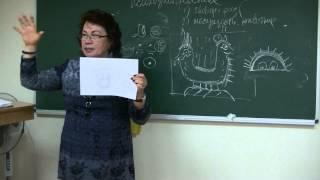 """Психология рядом с нами - """"Диагностика себя"""". Психолог Наталья Кучеренко, Лекция №01"""