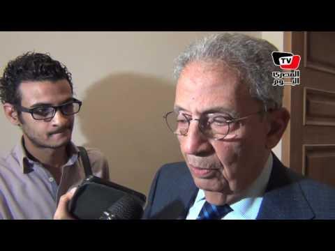 عمرو موسى: استقرار أوروبا يرتبط بسلامة الشرق الأوسط