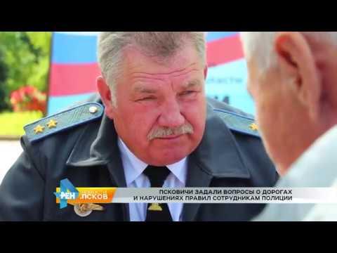 Новости Псков 04.07.2017 # Спроси у ГАИ