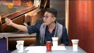 锵锵三人行2014-05-16 作家董桥