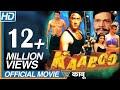 Kaaboo Hindi Full Movie Faisal Khan Rajat BediMalini Kapoor Sweta Menon Bollywood Full Movies