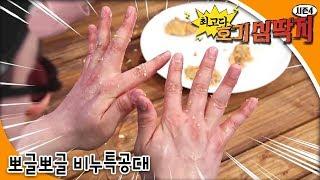 [과학상식] Why - 최고다! 호기심딱지 시즌4 - 뽀글뽀글 비누특공대
