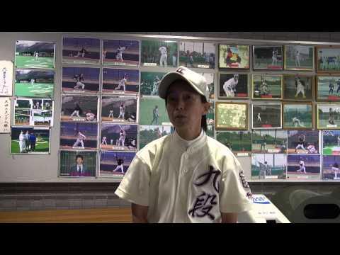 千代田区中学校野球チーム 九段中等教育学校 信太監督へのインタビュー