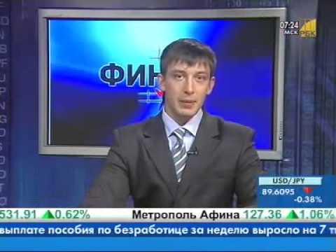 Локалбиткоинс русский официальный