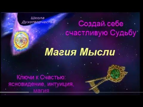Читать журнал магия онлайн