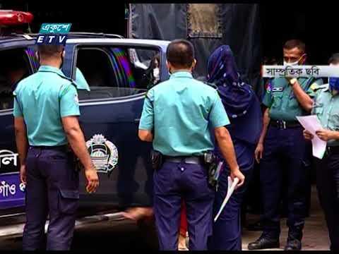 ডাক্তার সাবরিনা আরিফ চৌধুরীসহ ৮ জনের বিরুদ্ধে অভিযোগ গঠনের শুনানি পিছিয়েছে