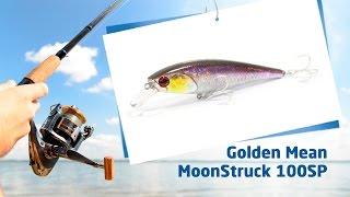 Воблер golden mean moonstruck 100sp