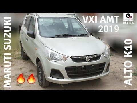 Download Maruti Suzuki Alto Vxi 2019 Real Life Review Video 3GP Mp4