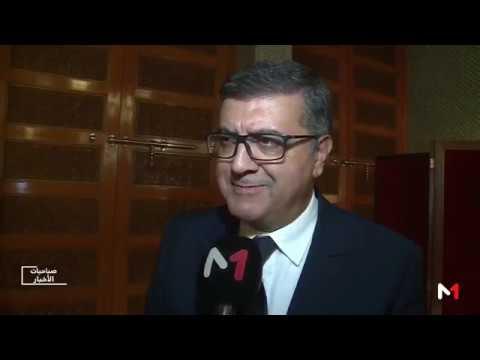 العرب اليوم - شاهد: توقيع 11 اتفاقية للتعاون الثنائي بين الرباط ومدريد