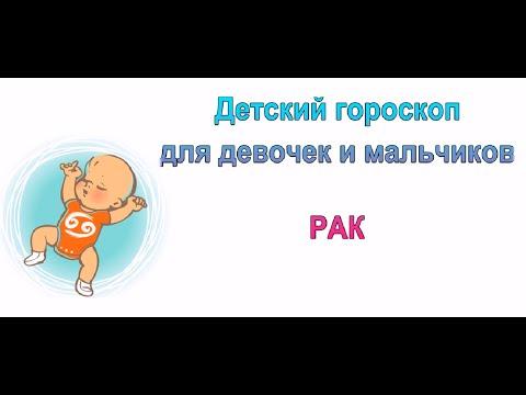 Гороскоп 2016 газета оракул