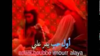 اغاني حصرية أول مرة تحب يا ألبي تحميل MP3