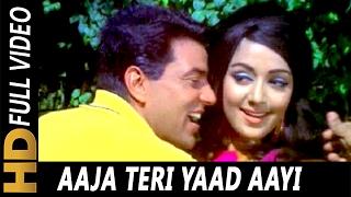 Aaja Teri Yaad Aayi | Anand Bakshi, Lata Mangeshkar