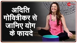 International Yoga Day 2020: Actress Aditi Govitrikar ने बताए योग के फायदे | Yoga At Home