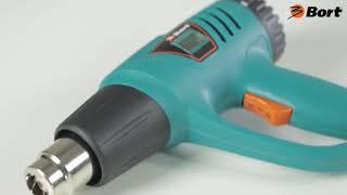 Фен технический, 2000 Вт, 80-600 градусов, 480 л/<wbr/>мин, 4 насадки, BORT BHG-2000L-K