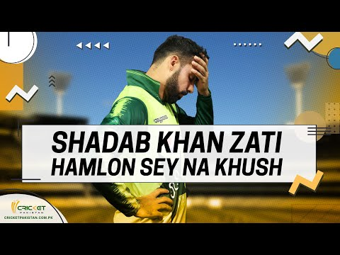 Back Pakistan players instead of