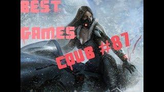 BEST funny games Coub #87/Лучшие приколы в играх 2018