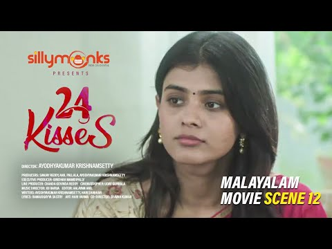 24 Kisses Malayalam Movie | Scene 12 | Adith, Hebah Patel | AyodhyaKumar Krishnamsetty