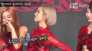 [tvdaily] ★걸스데이★ 4인4색 섹시포즈 배틀 '유라 WIN!'