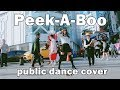 Red Velvet 레드벨벳 '피카부 (Peek-A-Boo)' public dance cover by ChristineW