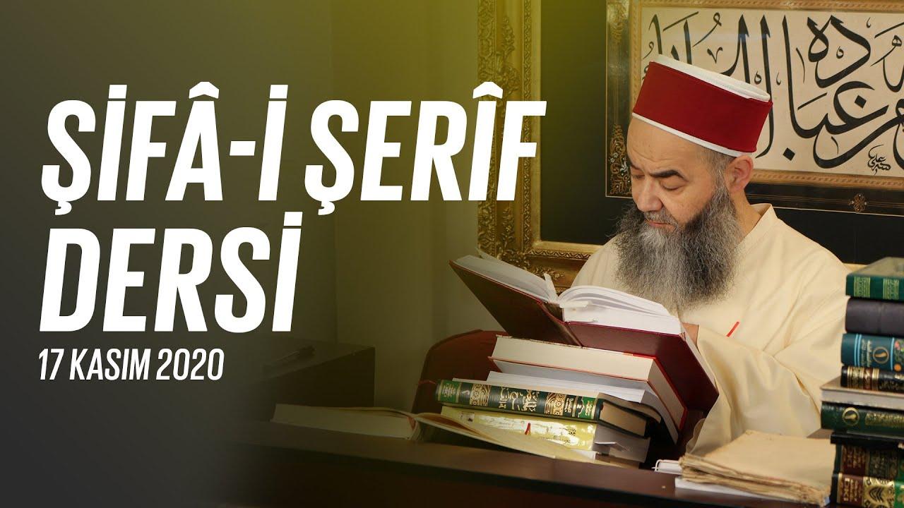 Şifâ-i Şerîf Dersi 97. Bölüm