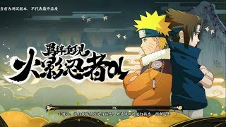 Naruto OL | Beta(CN) | First Gameplay | Android