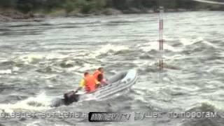 Лодка ПВХ Кайман N-400 (12мм пайолы) от компании Интернет-магазин «Vlodke» - видео