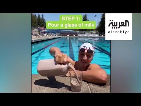 العرب اليوم - شاهد: سباحة أميركية تطلق