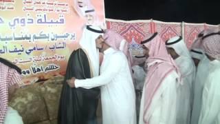 زواج سامي نيف الحمداني قبيلة ذوي حمدان من حرب