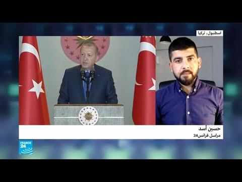 العرب اليوم - شاهد:البنك المركزي التركي يتخذ إجراءات لإنقاذ الليرة