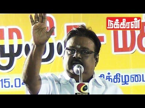 Is-Rajinikanth-afraid-Vijayakanth-comments-on-Ramadoss