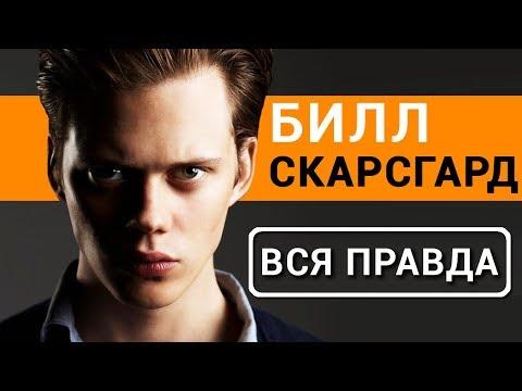 Работа брокером в москве без опыта работы