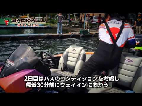 JB TOP50野尻湖 Case of Seiji Kato