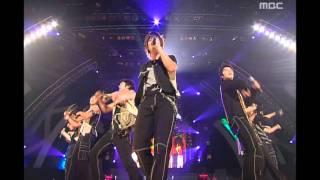 Super Junior - U, 슈퍼주니어 - 유, Music Core 20060902