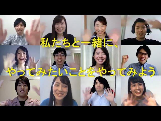 インテージテクノスフィア 新卒採用ムービー(テレワークインタビュー編)