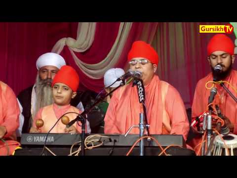 12th Kirtan Darbar