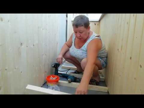 Ремонт в хрущевке женщинами. Утепление пола на балконе.